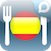 100 Spanish Recipes