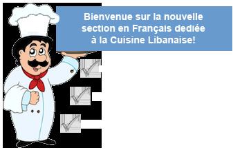 Recettes libanaises cuisine libanaise for En cuisine qu est ce qu une girolles